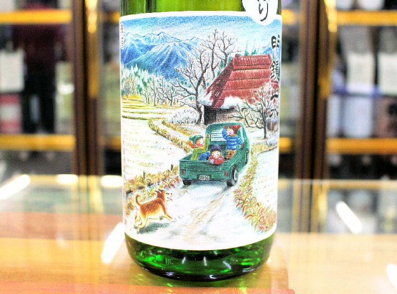 明鏡止水 めいきょうしすい 日本の冬 初しぼり 純米 新酒 生酒 1.8L 長野 大澤酒造