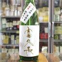 日本酒 富久長 ふくちょう 純米吟醸 八反草 はったんそう 720ml 広島 今田酒造本店