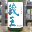 日本酒 蔵王 ざおう 特別純米酒 K 1.8L 1800ml 宮城 蔵王酒造