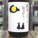 日本酒 蔵王 ざおう 特別純米酒 K 原酒 秋あがり 1.8L 1800ml 宮城 蔵王酒造