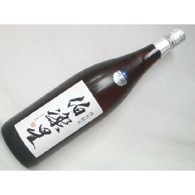 日本酒 伯楽星 はくらくせい 特別純米 1.8L 1800ml 宮城 新澤醸造店