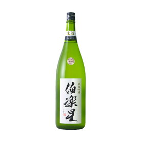 日本酒 伯楽星 はくらくせい 純米吟醸 おりがらみ 生酒 720ml 宮城 新澤醸造店 [クール便設定]