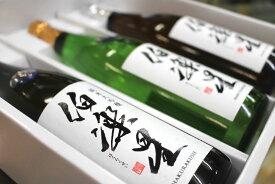 ギフト 飲み比べ 日本酒 伯楽星 はくらくせい 宮城 新澤醸造店 720ml×3本セット