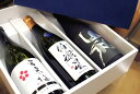 ギフト プレゼント 日本酒 飲み比べ 伯楽星・宮寒梅・山和 宮城の純米大吟醸 720ml×3本セット ギフト箱入り