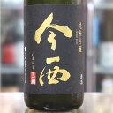 日本酒 今西 いまにし 純米吟醸 朝日 1.8L 1800ml 奈良 今西酒造