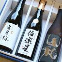 ギフト 日本酒 飲み比べ 伯楽星・宮寒梅 贅撰・山和 宮城の純米大吟醸 720ml×3本セット ギフト箱入り