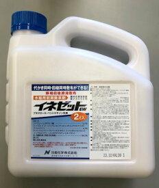 イネゼットEW 2L 除草剤 日産化学工業