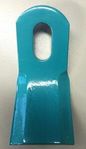 ニプロ 松山用 フレールモア 刃 フレール爪 フレール刃 替刃