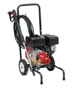 共立 やまびこ エンジン洗浄機(超高圧タイプ)WH1110-GB