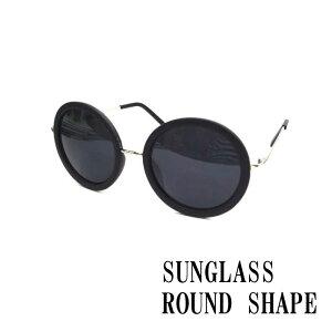 丸メガネ サングラス 【ROUND SHAPE】 [ SUNGLASS 丸 眼鏡 めがね メガネ 丸めがね 丸メガネ 伊達めがね メタルフレーム クリアサングラス ミラーレンズ ミラーサングラス メンズ レディース 【メ