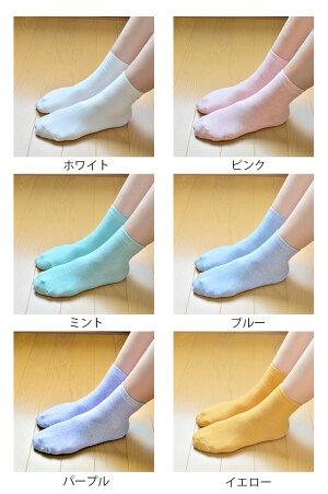 パンプスソックス靴下靴下コーデレディース靴下ソックスミディアム丈カラフル