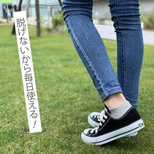 送料無料選べる3足セット!無地スニーカーソックスレディーススリッポン靴下ソックスショートソックススニーカー抗菌防臭くるぶしアンクルランニングジョギング