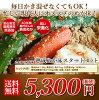 成熟tane坊的糠地板起動安排(糠哪裏)02P05Dec15