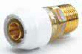 ブリジストン プッシュマスター オスアダプター : NAM13J ∴ ブリヂストン ポリブテン 継手 ポリブデン 接手 給水 給湯 配管