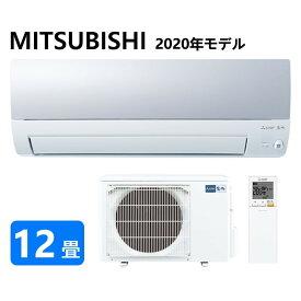 三菱 ルームエアコン 霧ヶ峰 冷暖・除湿・ムーブアイ・AXVシリーズ・MSZ-AXV3620S(A):(MSZ-AXV3620S-A-IN + MUZ-AXV3620S + リモコン )・単200V・12畳・2020年モデル∴ シャイニーブルー MITSUBISHI