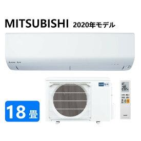 三菱 ルームエアコン 霧ヶ峰 冷暖・除湿・ムーブアイ・BXVシリーズ・MSZ-BXV5620S-W:(MSZ-BXV5620S-W-IN + MUZ-BXV5620S + リモコン )・単200V・18畳・2020年モデル∴ ピュアホワイト (旧品番 MSZ-BXV5619S-W) MITSUBISHI