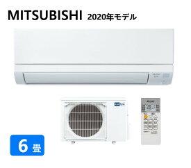三菱 ルームエアコン 霧ヶ峰 冷暖・除湿・GVシリーズ・MSZ-GV2220-W:(MSZ-GV2220-W-IN + MUCZ-G2220 + リモコン ) 6畳・2020年モデル .通常在庫品∴ ピュアホワイト (旧品番 MSZ-GV2219-W) MITSUBISHI