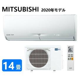 三菱 ルームエアコン 霧ヶ峰 冷暖・除湿・ムーブアイ・JXVシリーズ・MSZ-JXV4020S-W:(MSZ-JXV4020S-W-IN + MUZ-JXV4020S + リモコン )・単200V・14畳・2020年モデル∴ ピュアホワイト (旧品番 MSZ-JXV4019S-W) MITSUBISHI