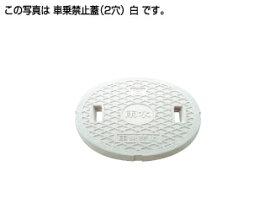 タキロン 300 ポリプロピレン蓋 軽量 500kg M068 PPBN : 2つ穴 (雨水)+[乗車禁止] (303989) . 通常在庫品∴タキロンシーアイ ます 升 桝 舛