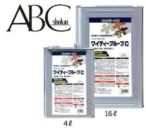 ABC商会 コンクリート劣化遅延剤 紫外線カット型浸透性撥水剤:ワイティープルーフC 16L .鮎∴∴