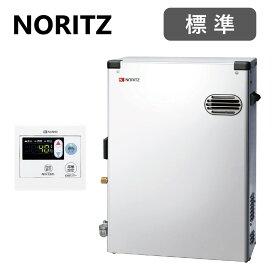 ノーリツ 石油給湯機 直圧式 SUS外装 屋外型OQB-3704YS・RC-7616M(台所リモコン・送油管同梱)・通常在庫品∴ 灯油 ボイラー 3万キロ ステンレス 据置