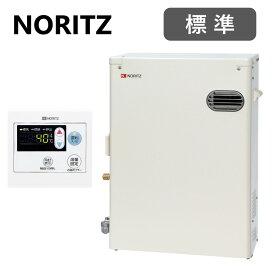 ノーリツ 石油給湯機・直圧式 屋外型OQB-4704Y・RC-7616M(台所リモコン・送油管同梱)・通常在庫品∴ 灯油 ボイラー 4万キロ 据置