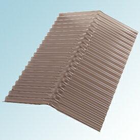 タキロン ポリカナミイタ 鉄板小波(32波) 810 ブロンズ:PCナミ32ムネR 810 棟波(225x225x655x0.7) (219372) (10枚入) ∴タキロンシーアイ ポリカーボネート 波 板 壁 車庫 倉庫 屋根 外壁 纏め買い まとめがい