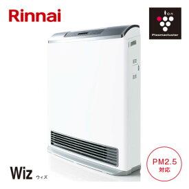 リンナイ ガスファンヒーター Wiz 空気清浄機 : RC-T5801ACP-LPG(プロパンガス)∴ガス暖房 花粉対策 暖房器具 ヒーター プラズマクラスター