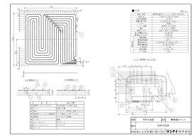 リンナイ ガス暖部材 簡易温水マット 2畳用:RUM-KS20A∴