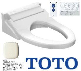 TOTO ウォシュレット PS1A (リモコン付)(音姫=擬音装置)・弁蓋無し仕様 着脱部金属:TCF5514AHP#SC1 (TCF5514AP+TCA356)(FV式 タッチDC)(注2週)∴パステルアイボリー