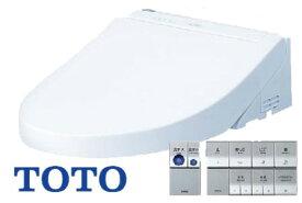 TOTO ウォシュレット PS2A (リモコン付)(音姫=擬音装置)・弁蓋無し仕様 着脱部金属:TCF5534AHP#NW1 (TCF5534AP+TCA351)(FV式 タッチST)(注2週)∴ホワイト