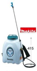 マキタ (M品) 充電式噴霧器 背負 10L 0.3MPa :MUS104DSH (JPA) 18.0V 1.5Ah x- # -- R03∴makita