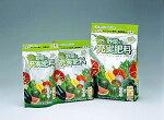 タキイ野菜の充実肥料2.5kg