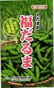 エダマメ 種 『福だるま』 2000粒 カネコ種苗