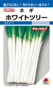 タキイ種苗 ネギ 葱 ホワイトツリー ペレット 2L5000粒