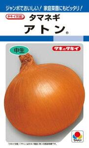 タキイ種苗 タマネギ 玉葱 アトン 20ml