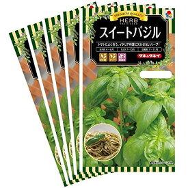 タキイ種苗 野菜 種子 ハーブ お買い得5つセット スイートバジル(メボウキ)