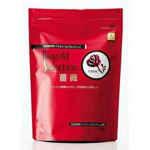 タキイ種苗 肥料 バラ用活性肥料 バイオゴールド セレクション薔薇 追肥用 1組(1kg入×2袋)