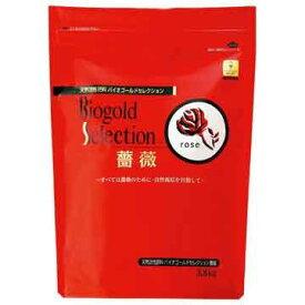 タキイ種苗 肥料 バラ用活性肥料 バイオゴールド セレクション薔薇 追肥用 1組(3.8kg入×2袋)