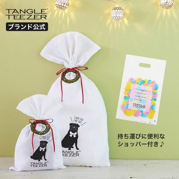 【ブランド公式】タングルティーザー TANGLE TEEZER クリスマス限定 ギフトラッピング 2018 Xmasプレゼント 正規代理店品