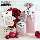 タングルティーザー TANGLE TEEZER 冬限定 ギフトラッピング 2019 クリスマスプレゼント包装 プレゼント
