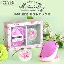 タングルティーザー 母の日ギフトBOX 2020 新色 コンパクトスタイラー と花束を添えた アロマワックスバーの詰め合わ…