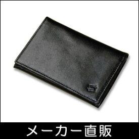 【DM便OK】【グッディA7専用】超薄型ポケットビデオカメラ グッディ gooddi A7 専用名刺ケース(付属品)