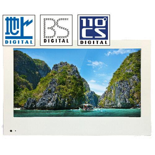 地上/BS/110度CSデジタル対応 壁掛け・車載用 フルハイビジョン 13インチLED液晶テレビ[外付けHDD録画対応、HDMI2系統] DTV131JW-C
