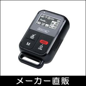 【DM便不可】ISAW Extreme専用 Wifiリモコン iEXR100