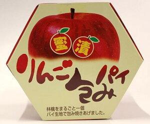 りんご包みパイひだの