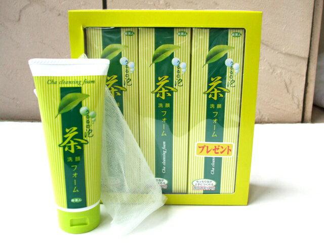 うるるの泡 茶洗顔フォーム 3個セット アズマ商事【送料無料】