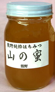 【送料無料】和歌山熊野 国産純粋はちみつ〈山の蜜〉 1200g