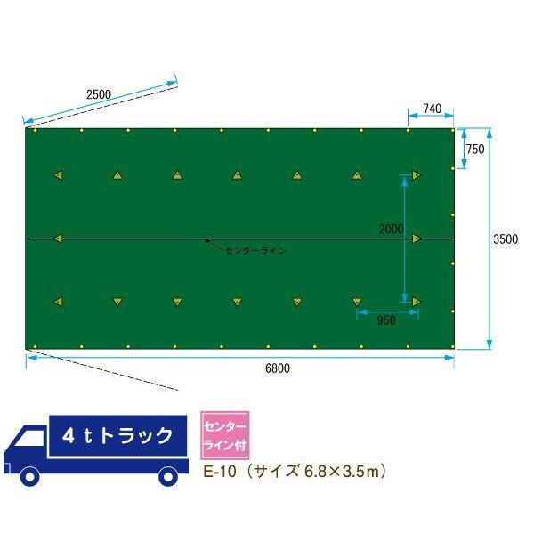 トラックシート 4t トラック 荷台 シート カバー ゴムバンド付 サイズ 6.8m×3.5m 平シート E-10