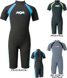 AQA キッズスーツスプリング2 KW-4504A*100〜160サイズ